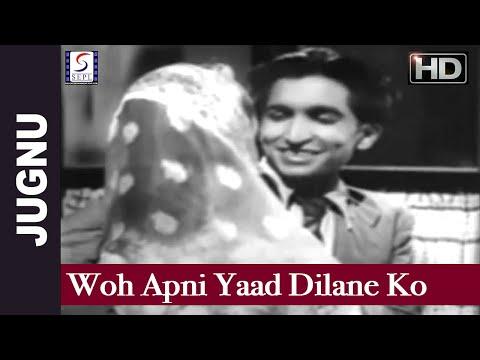 Woh Apni Yaad Dilane Ko - Mohammed Rafi - JUGNU - Dilip Kumar, Noor Jehan