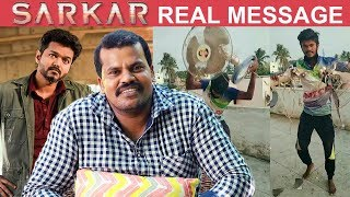Actor Arun Bala talks in detail about his latest film Sarkar