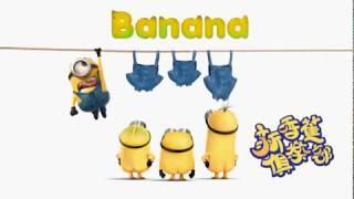 新香蕉俱樂部__拍拖一年覺得男友對自己莫不關心(Ben Bob Ricky)