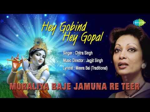 Muraliya Baje Jamuna Re Teer | Hindi Devotional Song | Chitra Singh