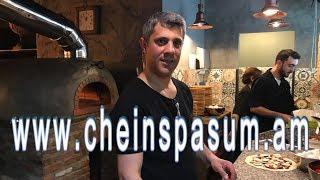 Sargis Xachatryan, Саргис Хачатрян