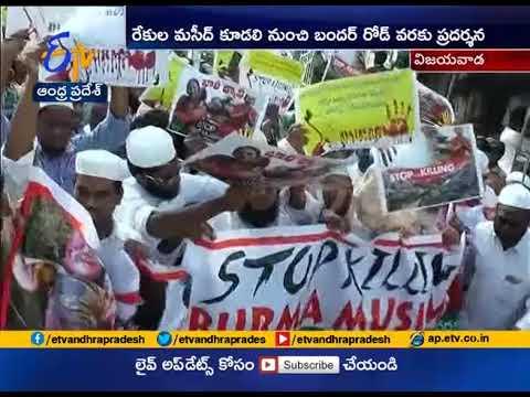 Stop Brahma Muslims killing  Rally At vijayawada