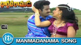 Bhargava Ramudu Movie Songs | Manmadanama Samvathsaram Song | Balakrishna, Vijayashanthi, Mandakini
