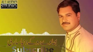 Latest Saraiki Song Ashraf Mirza What's App Status Panjabi Song Jhala Beautiful lines Status 2019