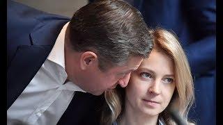 Муж Поклонской объявил о разводе спустя год после свадьбы: два лидера в семье – гремучая смесь