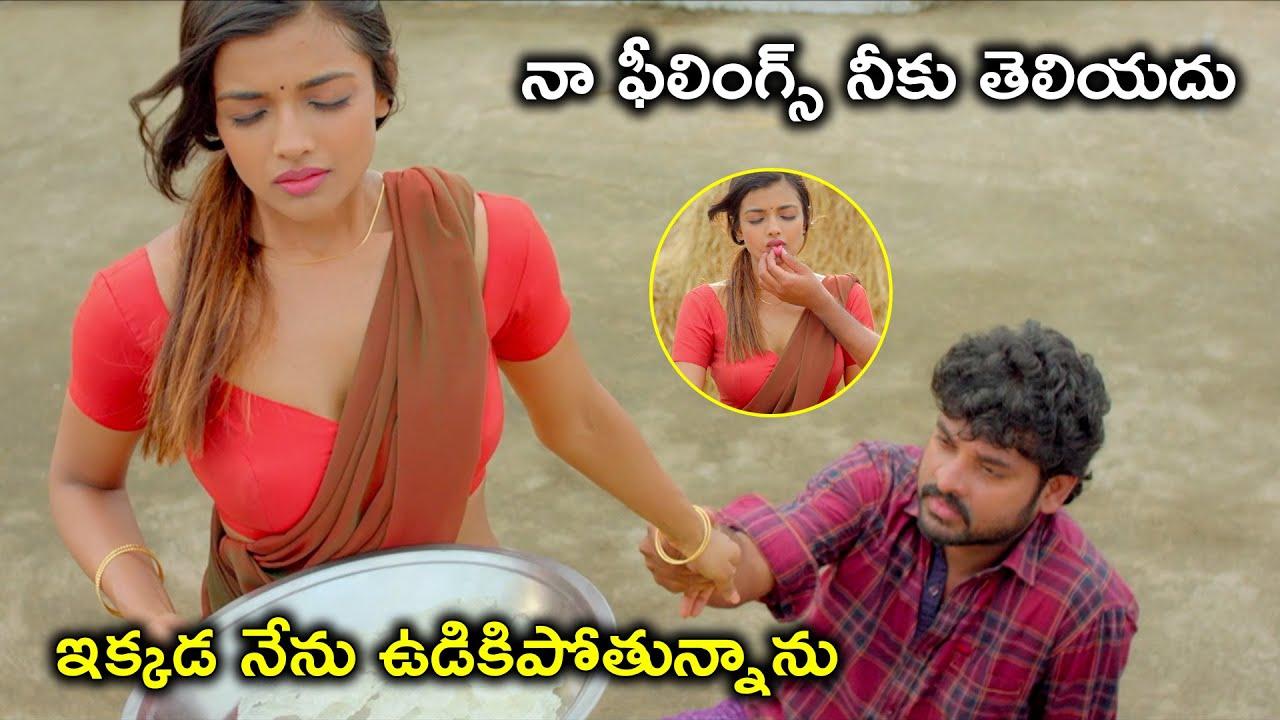 Download ఇక్కడ నేను ఉడికిపోతున్నాను | Latest Telugu Movie Scenes | Vimal | Ashna Zaveri