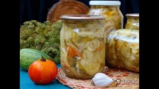 Заготовка овощей  Салат из огурцов с кориандром на зиму