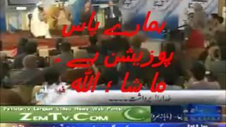 islam ke thekedar astagh furlah - persented by khalid Qadiani ahmadi.flv