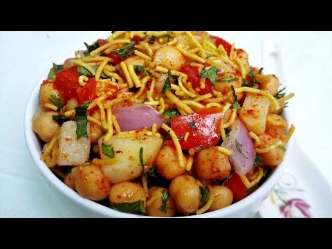 Chana Chat || Aloo Chana Chaat Recipe || White Chickpeas Chat
