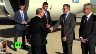 Владимир Путин прибыл в Париж на встречу «нормандской четверки».2.10.2015.