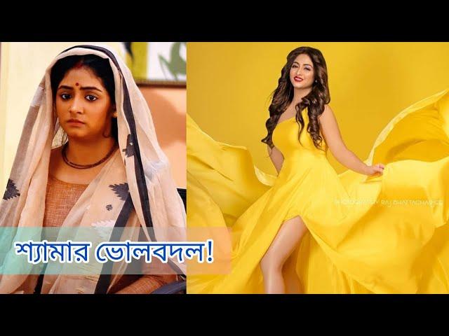 তিয়াসার হট লুকে কুপোকাত ভক্তরা...| Tiyasha Roy| Shyama| Krishnakoli | Zee Bangla | The News Nest