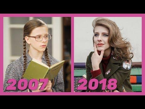 Как изменились актеры сериала папины дочки