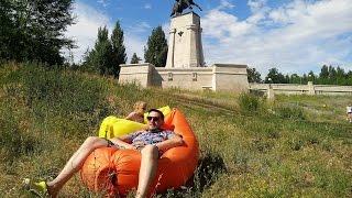 Шезлонг Lamzac (Ламзак) купить, заказать в Тольятти(, 2016-06-27T20:36:39.000Z)