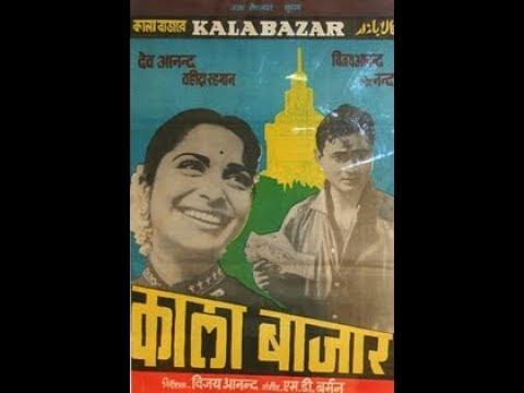 Radio Ceylon - 18.Apr.18 - Film Kala Bazar, 1960, ke Gaane