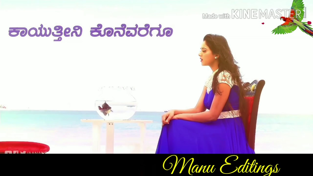 New Kannada Love Failure Video Song Female Version For Whatsapp Status Youtube