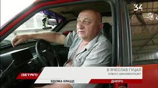 Дома лучше: жители Донбасса создают собственный бизнес рядом с линией разграничения