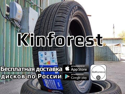 Интернет-магазин sa. Ru предлагает приобрести автомобильные шины и колесные диски с гарантией качества. В торгово-сервисных центрах sa. Ru ( г.