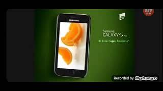 Reclama Cosmote Cu Telefonul Samsung Galaxy S Plus