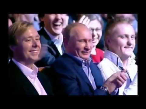 Путин на КВН.  Реакция Путина на шутки о себе!:)