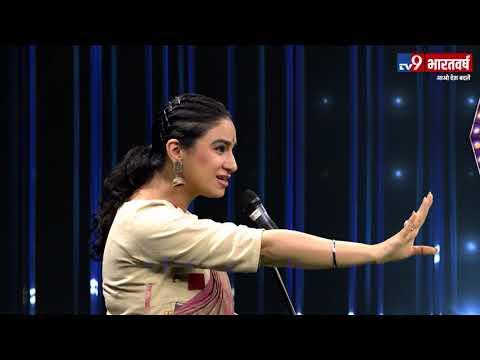 सुनिए नेताओं पर बेबाक़ कविता, on UNCENSORED News With प्रिया   Priya Malik