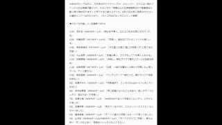 """【エンタがビタミン♪】指原莉乃、AKB48""""れなっち総選挙""""1位の田中菜津美..."""