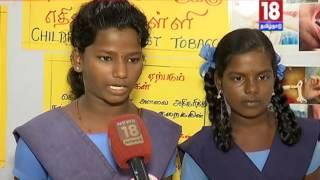 Students display innovative projects at science exhibition in Govt School | News18 Tamil Nadu