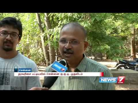 IIT Madras declared as best engineering college in India | News7 Tamil