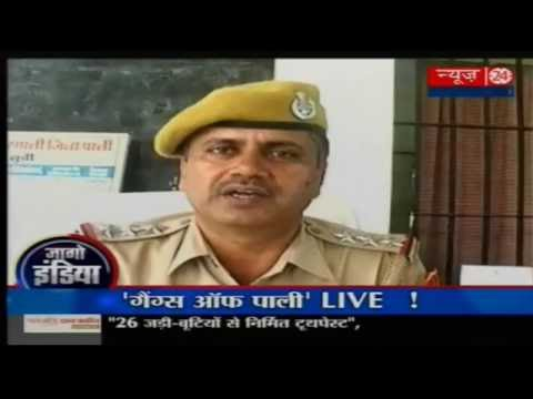 Rajasthan: Gangwar between two groups of criminals in Pali