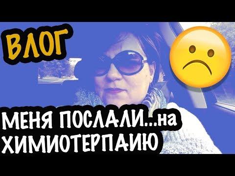 США ????????Меня послали...на ХИМИОТЕРАПИЮ...Как умно продавать на Ebay живя в РОССИИ/УКРАИНЕ?