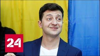 Крик отчаяния: как Зеленский перетряхивает Украину. 60 минут от 11.07.19