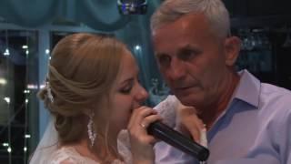 Песня папе от дочери на свадьбе!