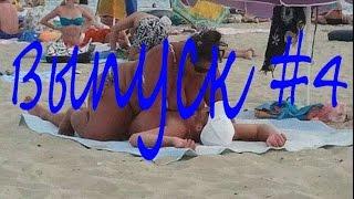 Лучшие приколы #4 2015 Самое угарное видео! Видео которое должен посмотреть каждый!