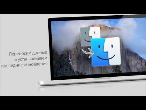Ремонт IPhone, IPad, MacBook, IMac в Алматы