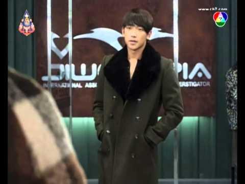 ซีรี่ย์เกาหลี The Fugitive Plan B (สืบ แสบ ซ่า...ล่าครบสูตร)