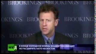 Будет ли война России с США? НАТО окружает Россию. Мнение западных  экспертов. 10.07.2015