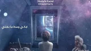 حالات واتس محمد منير