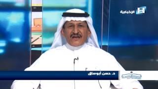 أصدقاء الإخبارية - د.حسن أبوساق