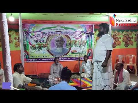 Download New Boithoki Gan | Manobi 2 | Doyal Bari