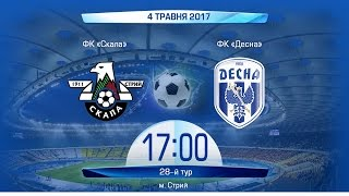 Skala Stryi vs Desna full match