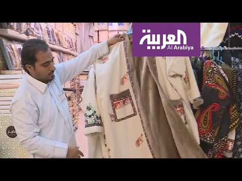نشرة الرابعة .. مليار ريال لـ-البشوت- في السعودية  - نشر قبل 2 ساعة