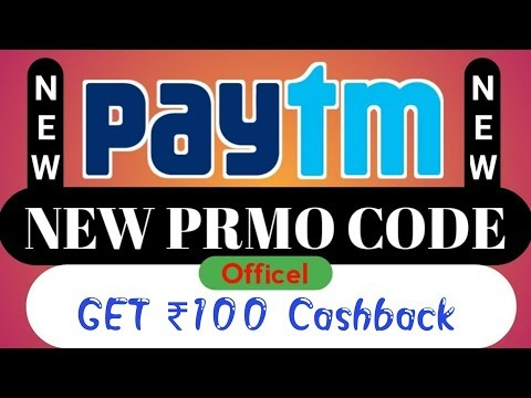 Paytm new promo code 2018 official launch get ₹100 rupees cashback Par number