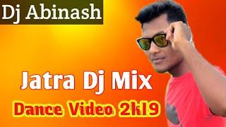 Santali Jatra Dj //Jatra Song Dj  HD)/Abinash