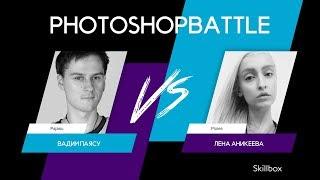 PhotoshopBattle: Вадим Паясу vs Pixies. Сайт «Роза Хутор»