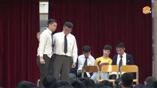 English Drama 2016-17 (6A)