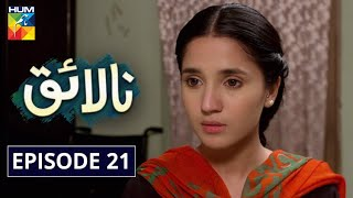 Nalaiq Episode 21 HUM TV Drama 11 August 2020