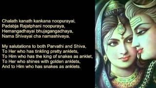 Ardha Nareeswara Ashtakam By Adi Sankara  432 Hz