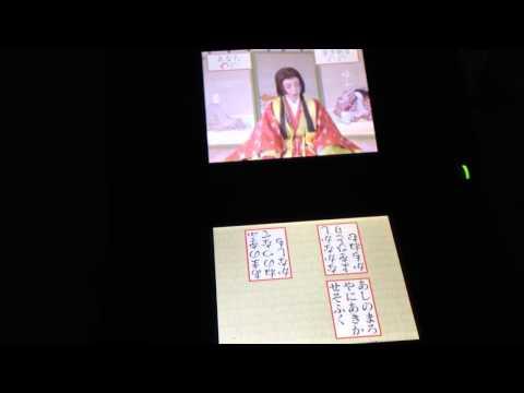 Hyakunin Isshu (Karuta) on DS