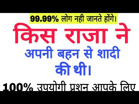 Common Sense Test That 90% of People Fail - Common Sense Questions | GQGH |  Funny Question In Hindi