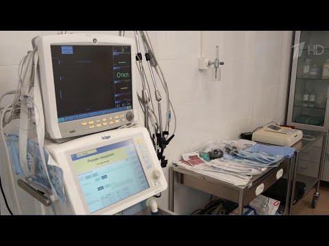Во Владивостоке вспышка коронавируса зафиксирована в крупнейшей городской больнице.