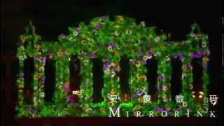 China-top 3d Projection Mapping,3d outdoor stereographic projection,4d transform projection!
